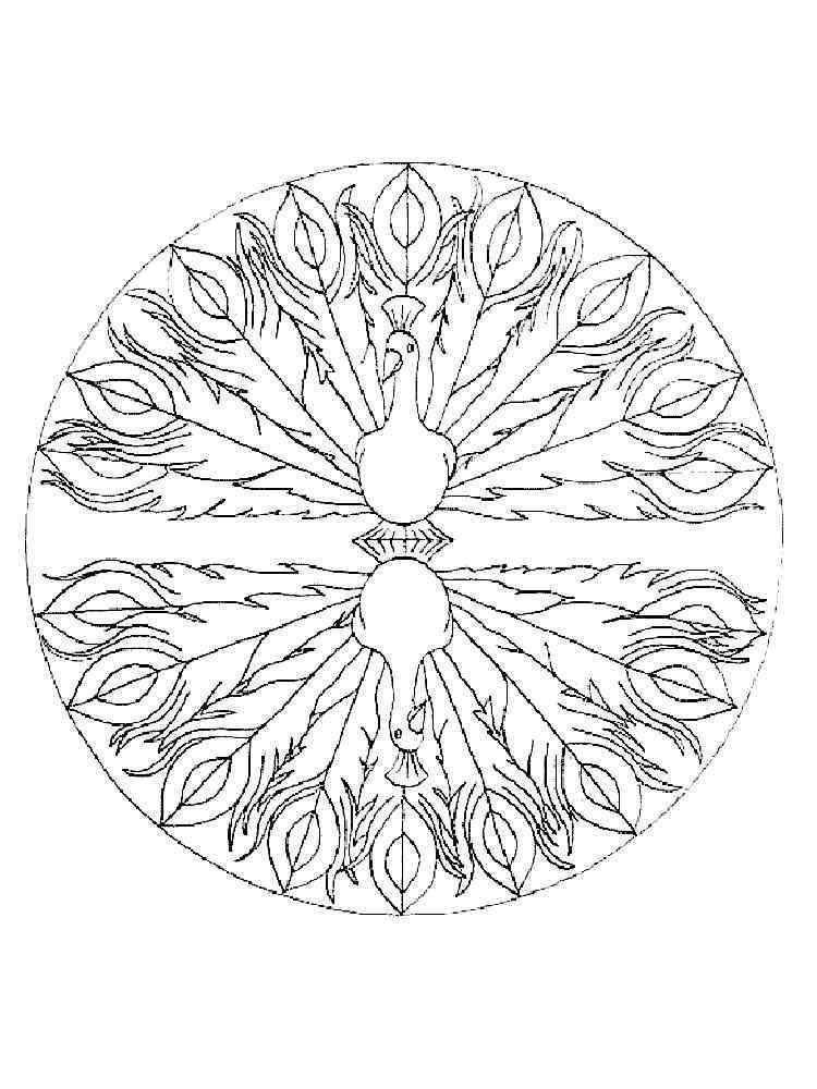 Animal mandala coloring pages for adult free printable - Colorier un mandala ...