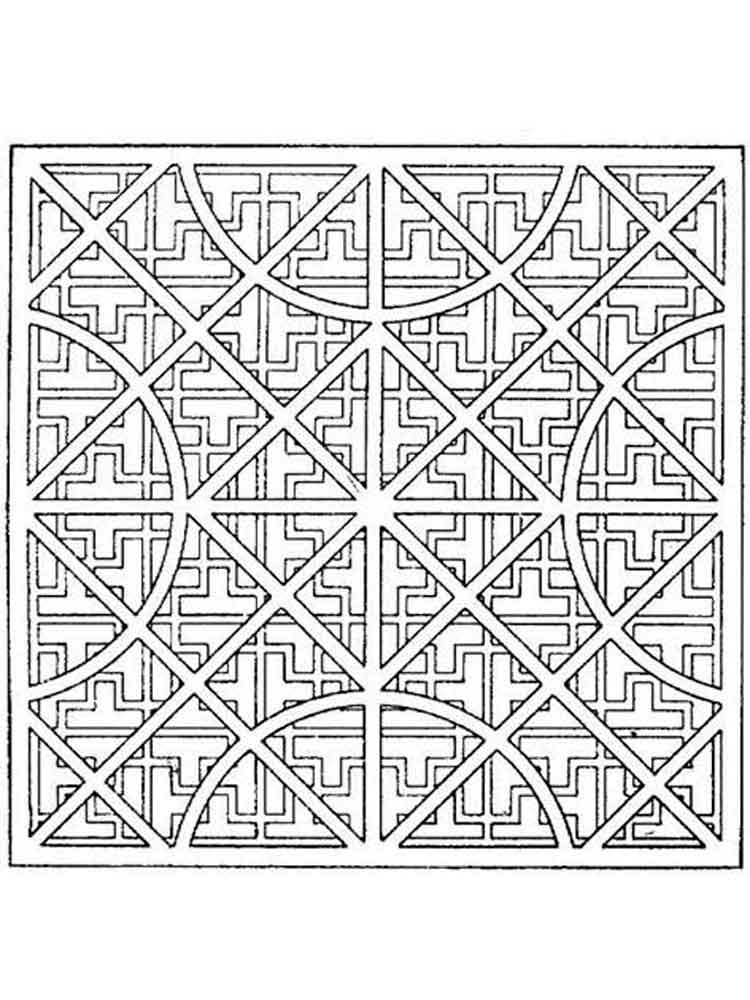 Geometric Design coloring pages for adults. Free Printable ...