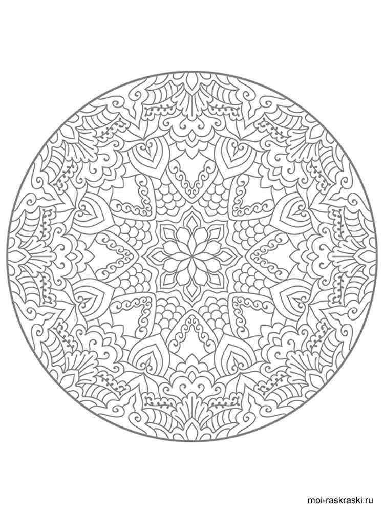 Mandala Coloring Pages For Adults Free Printable Mandala
