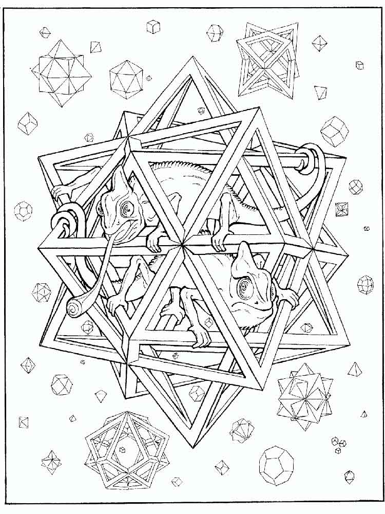 psychedelic coloring pages adult 12 - Trippy Coloring Pages