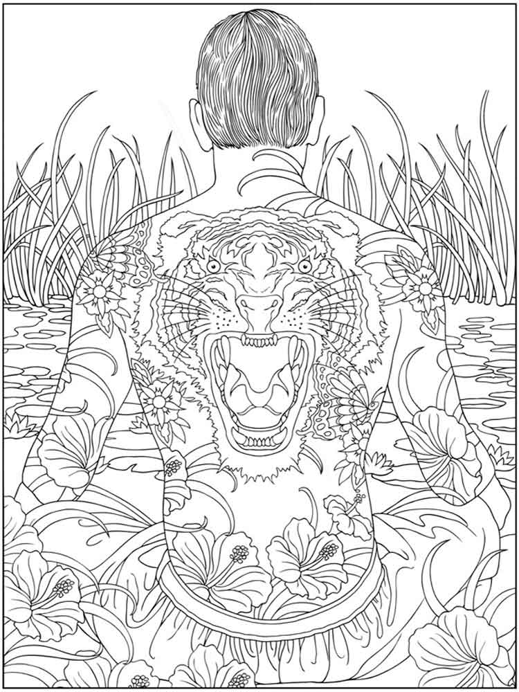 Psychedelic coloring pages for adults. Free Printable Psychedelic ...