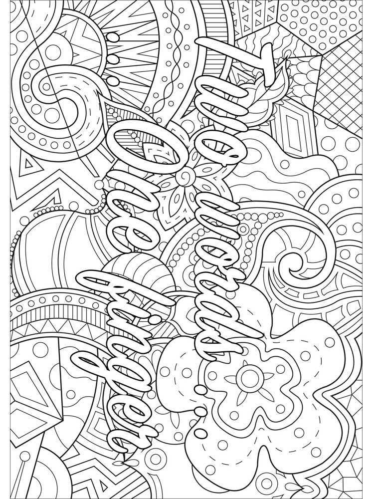 Free Swear Word Coloring Pages For Adults. Printable To Download Swear Word  Coloring Pages.