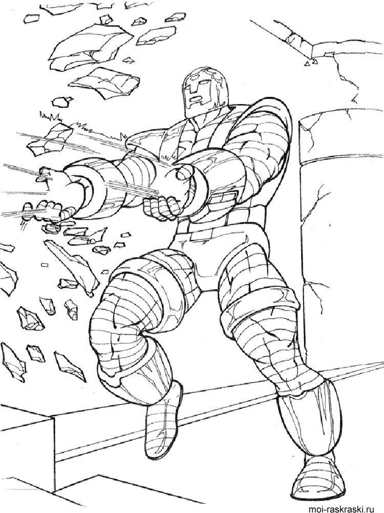 Free printable Iron Man coloring pages.