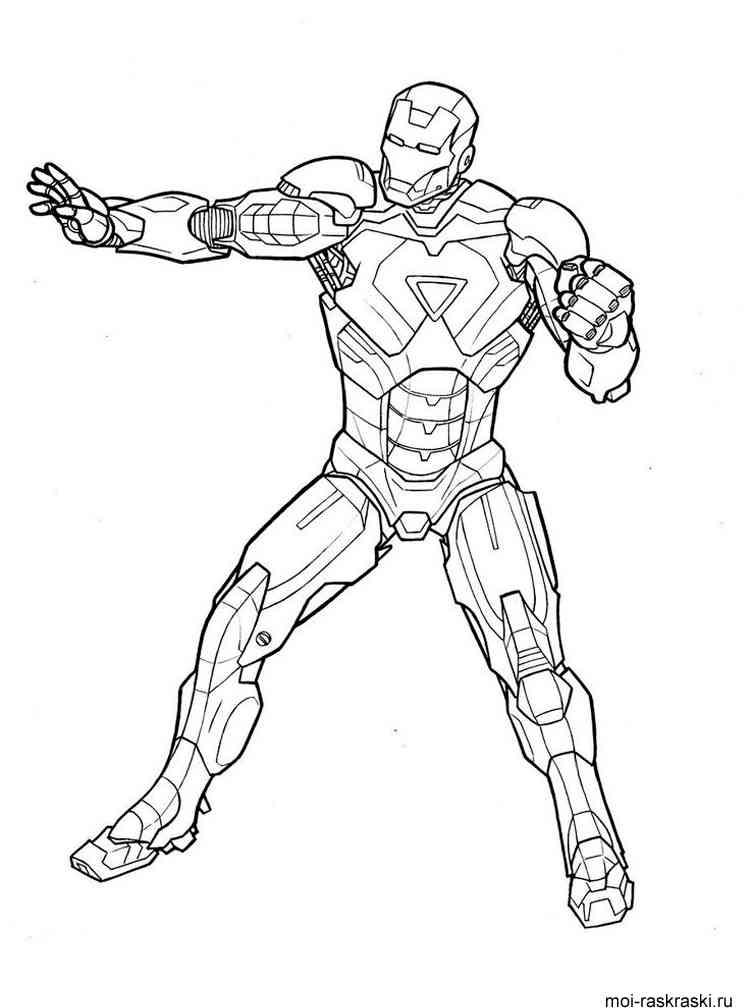 Free printable Iron Man coloring
