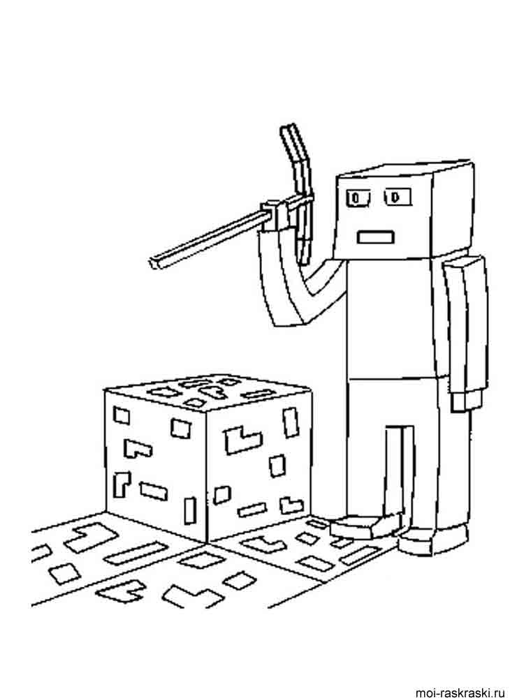 Free Printable Minecraft Coloring Pages.