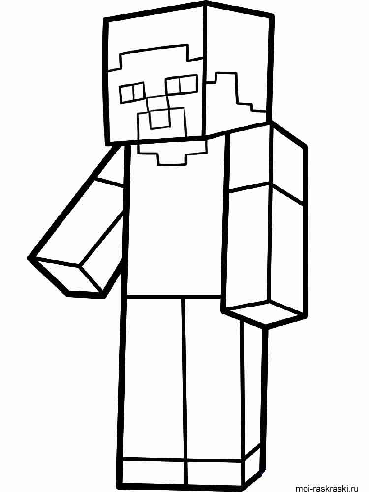 Free printable minecraft coloring pages for Free printable minecraft coloring pages