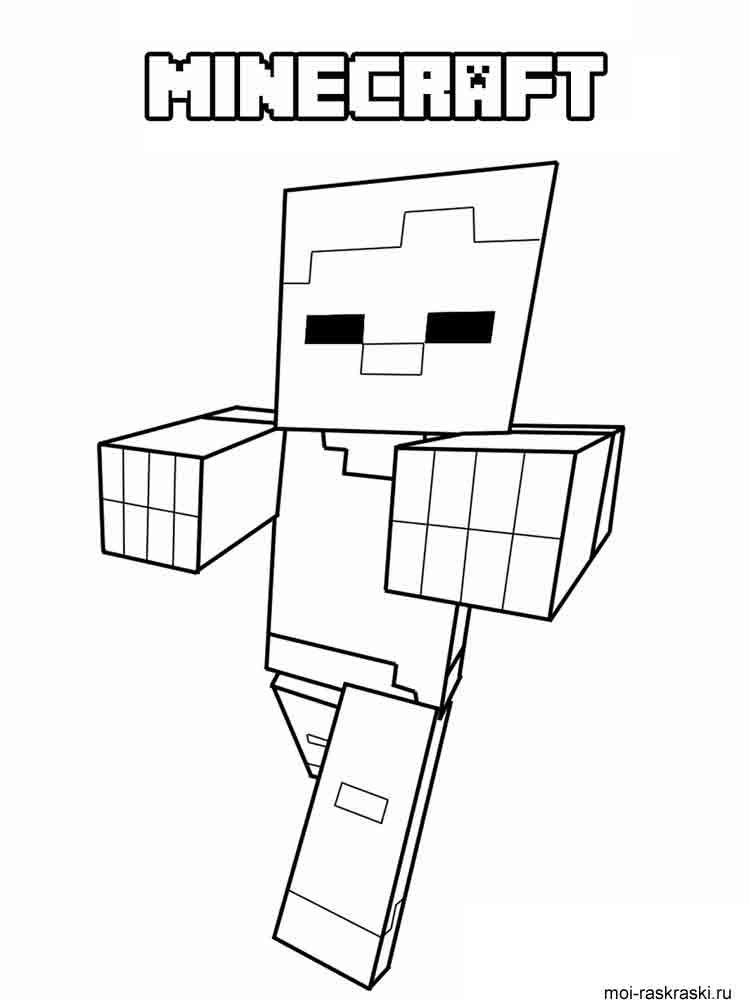 Free printable Minecraft coloring pages