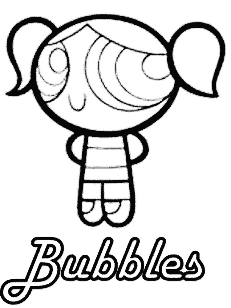 powerpuff girls coloring pages 12 - Coloring Pages Powerpuff Girls