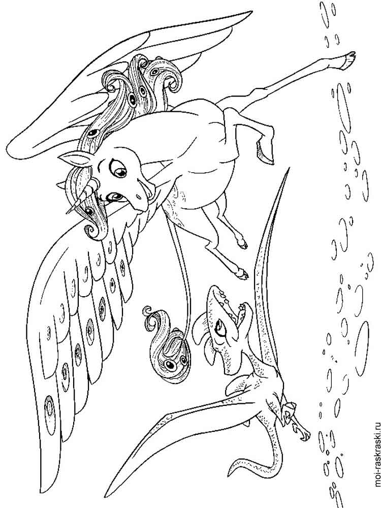 mia and me coloring pages - photo#31
