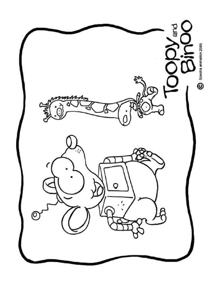 binou coloring pages - photo#22
