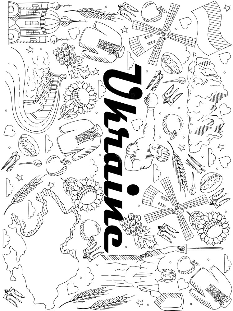 Ukraine coloring pages. Download and print Ukraine ...
