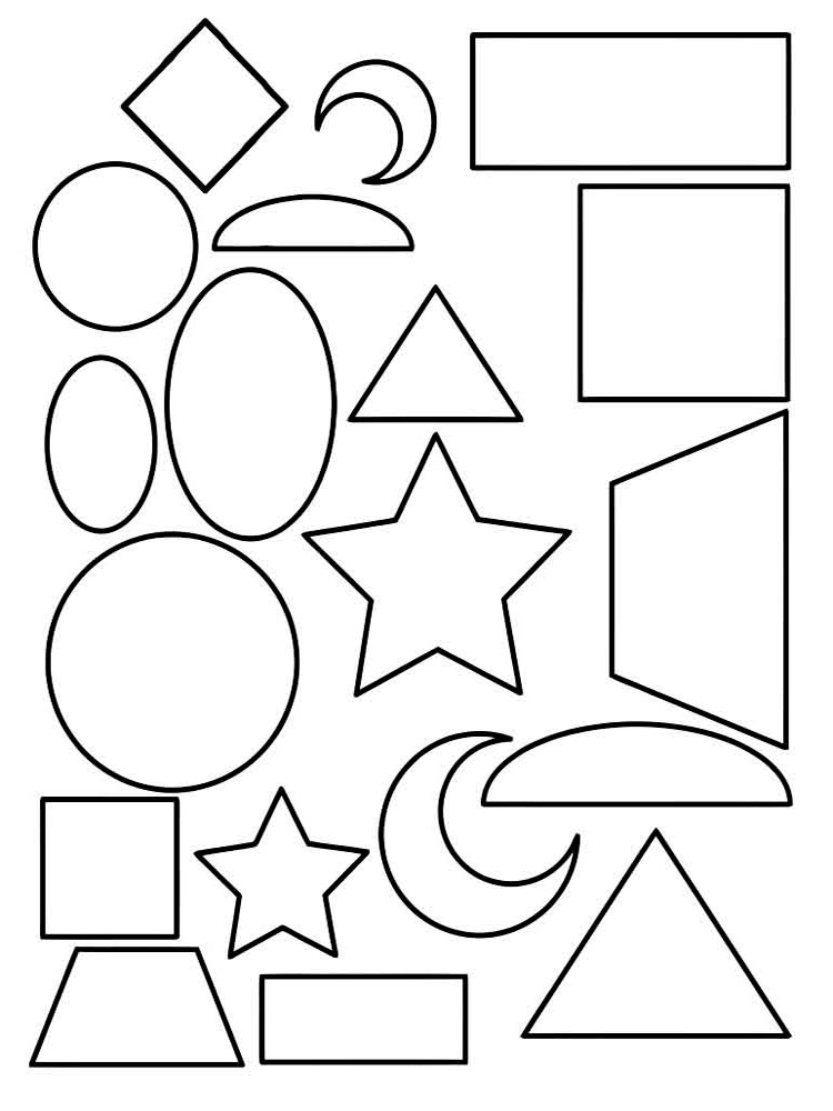 Раскраска геометрических фигур распечатать
