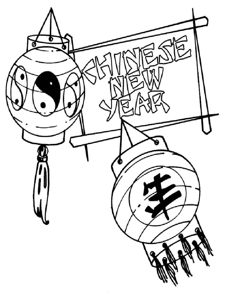Chinese New Year Coloring Pages Free Printable Chinese