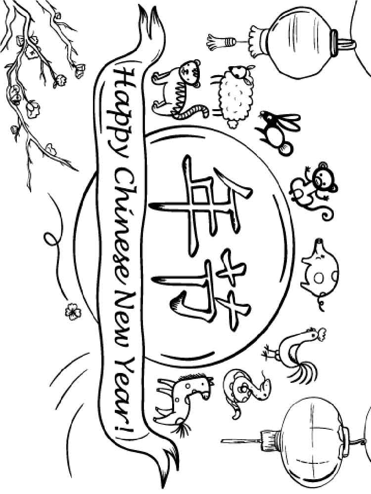 Chinese New Year coloring pages. Free Printable Chinese New Year ...