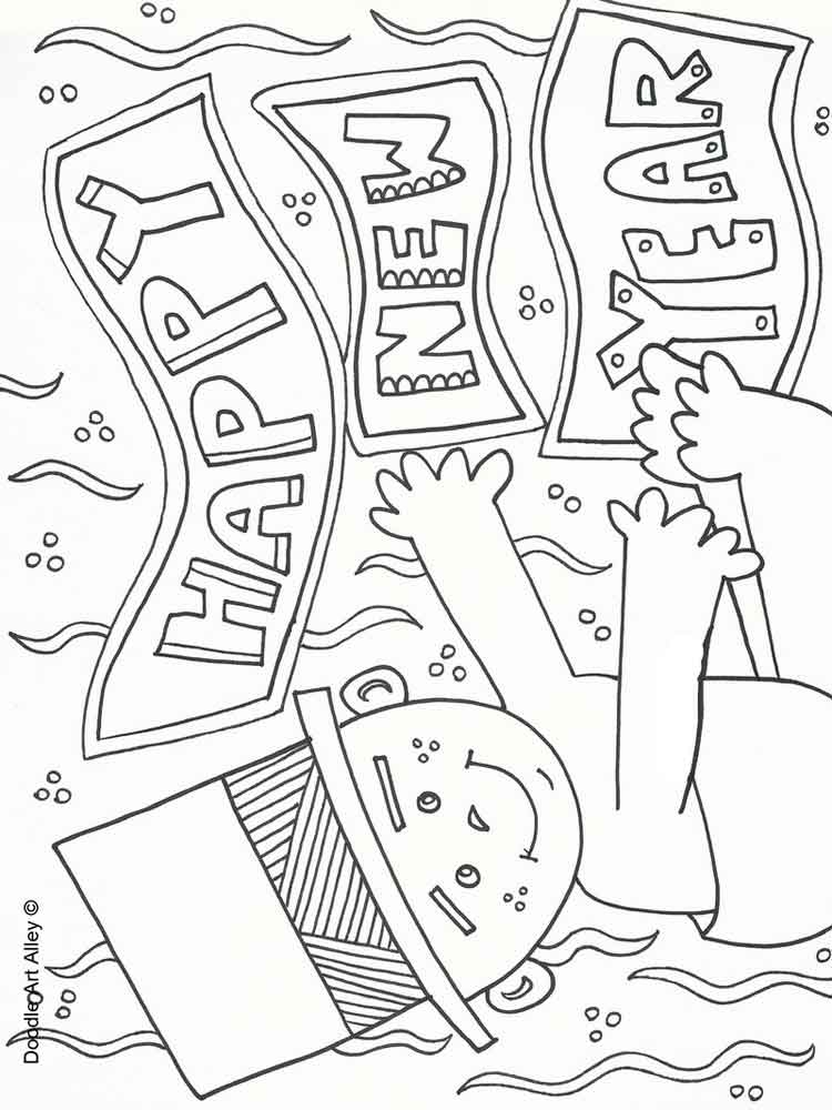 Happy New Year coloring pages. Free Printable Happy New ...