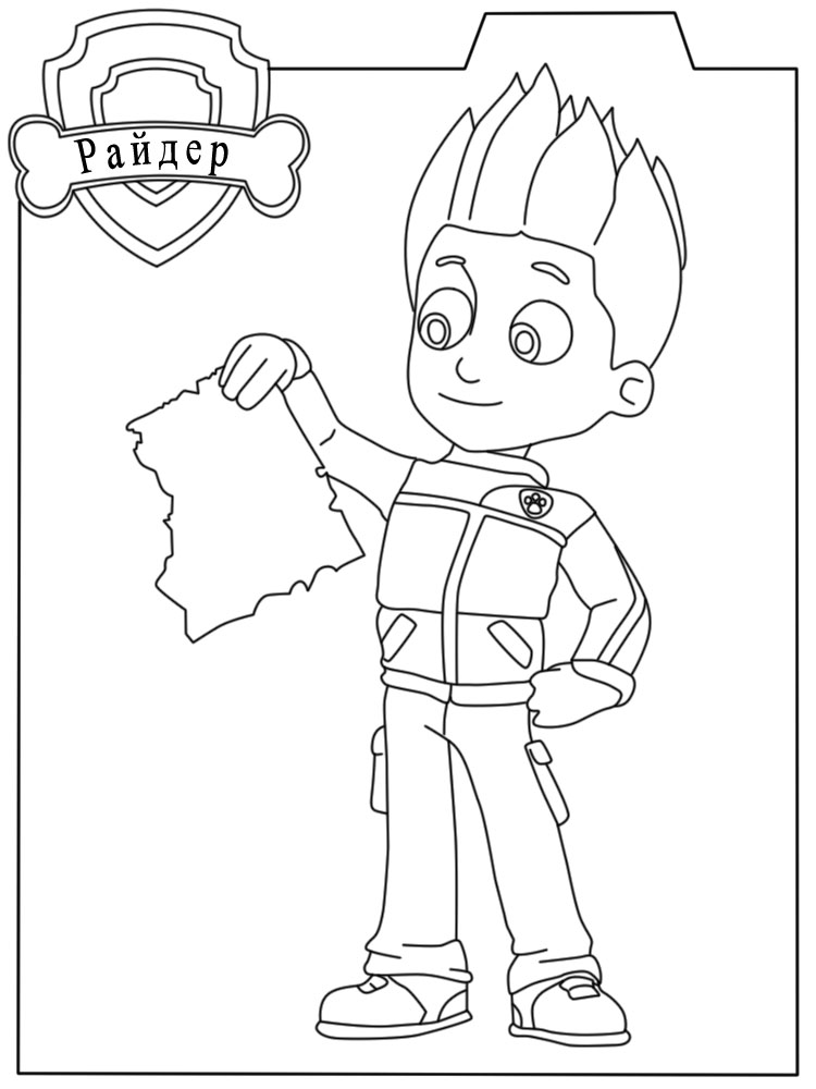 Ryder Paw Patrol coloring pages. Download and print Ryder ...