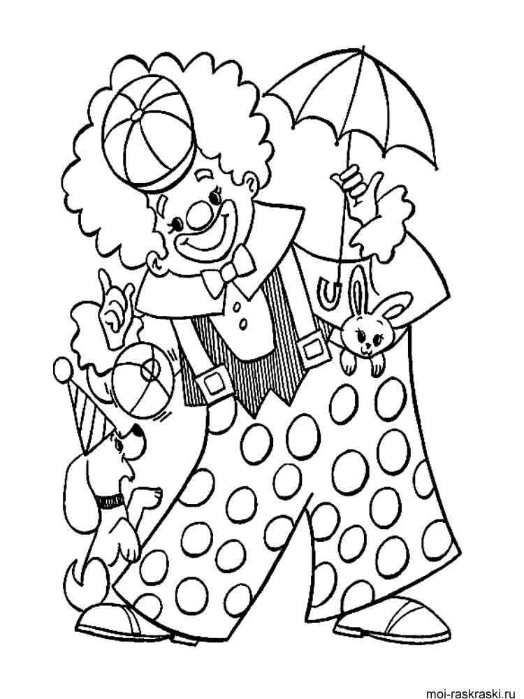 Раскраска клоун в цирке
