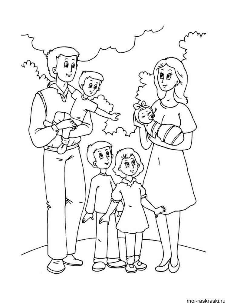 Раскраска на день семьи