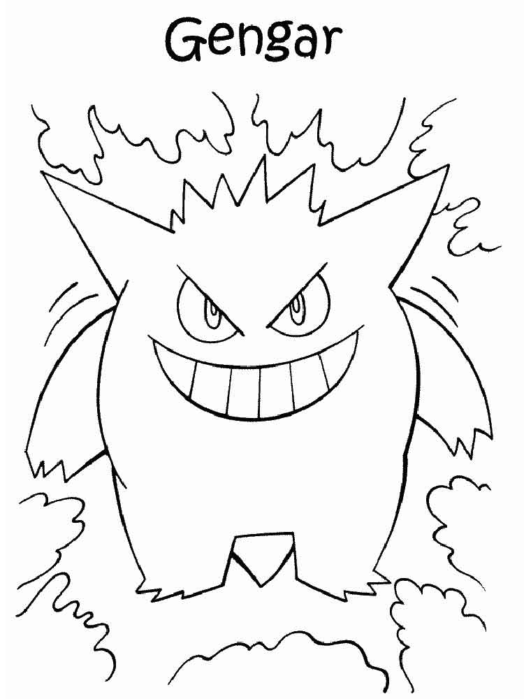 Gengar Coloring Pages Free Printable Gengar Coloring Pages