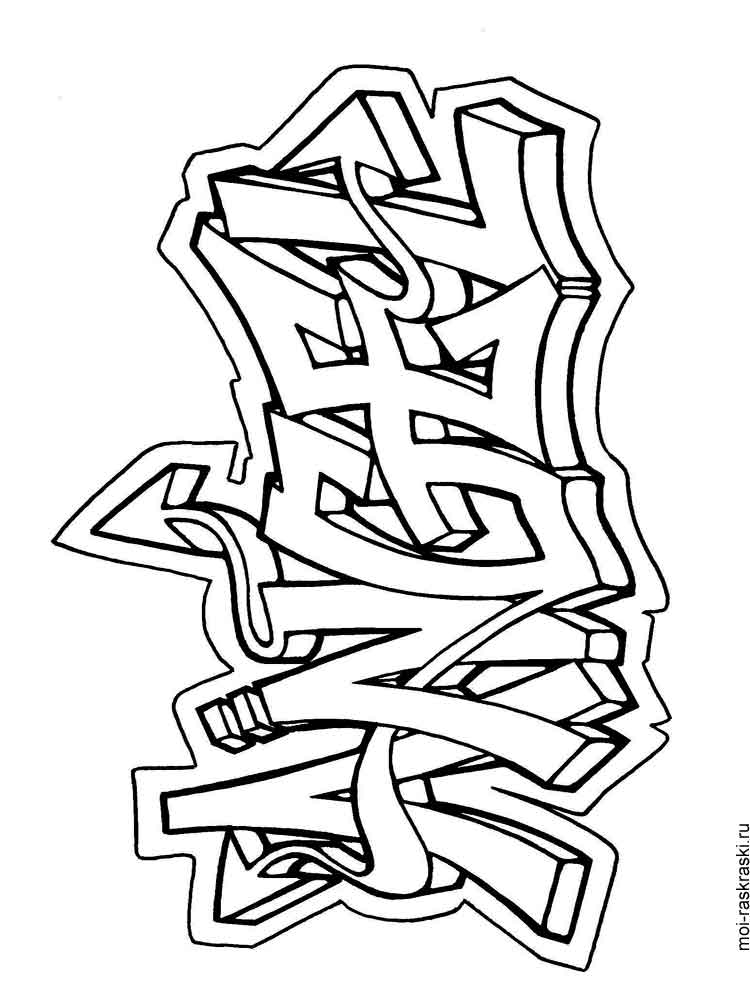 Graffiti coloring pages. Free Printable Graffiti coloring ...