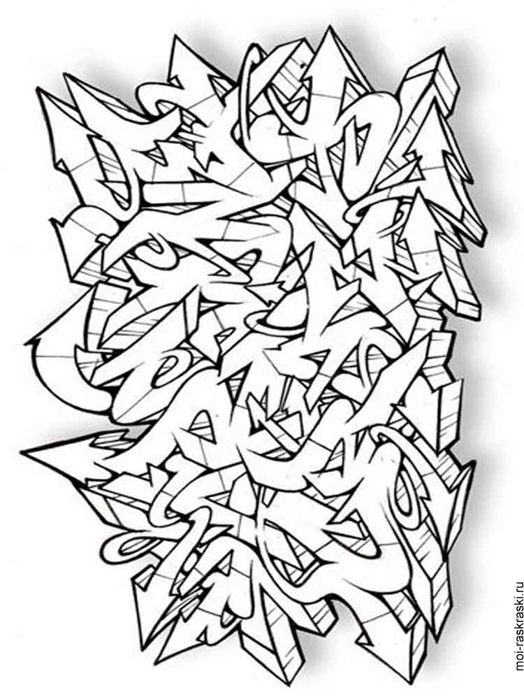 Graffiti coloring pages free printable graffiti coloring for Coloring pages of graffiti