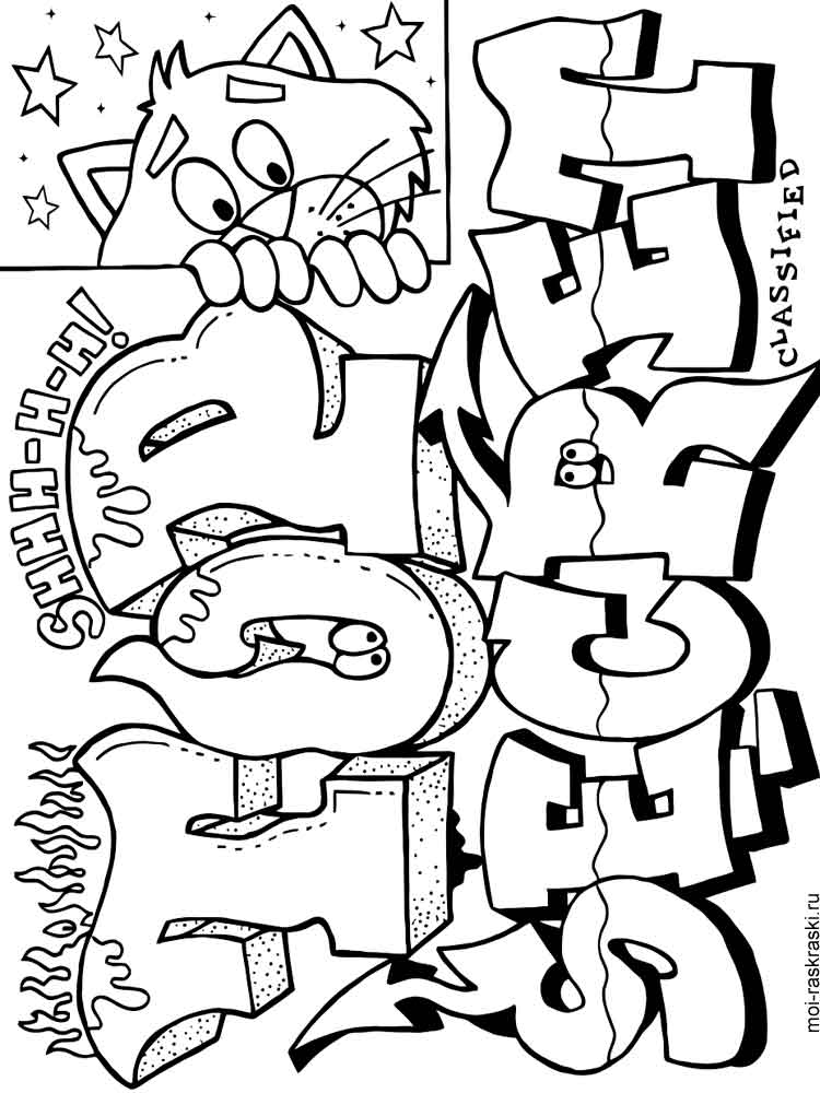 Graffiti coloring pages. Free Printable Graffiti coloring ...