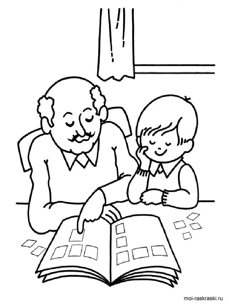 1 grandpa coloring pages | Grandpa coloring pages. Free Printable Grandpa coloring pages.
