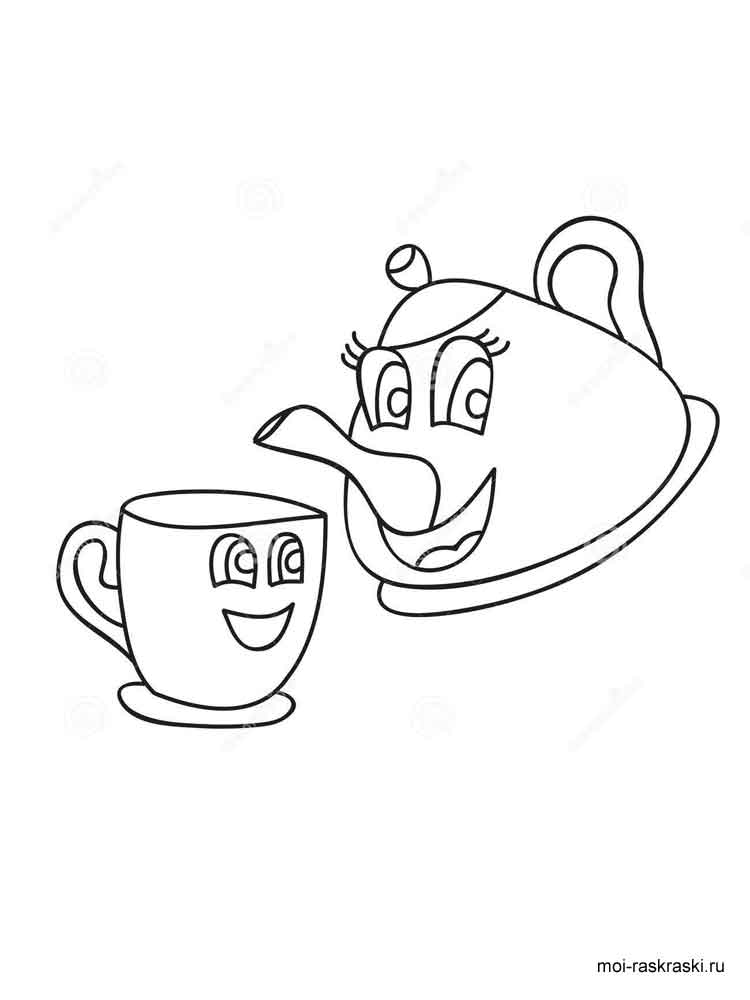 kettle pages coloring pages