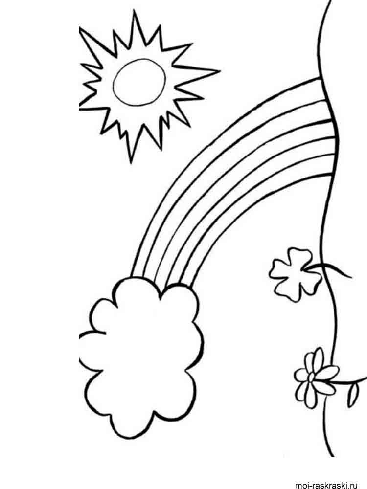 Rainbow coloring pages download and print rainbow for Rainbow coloring page