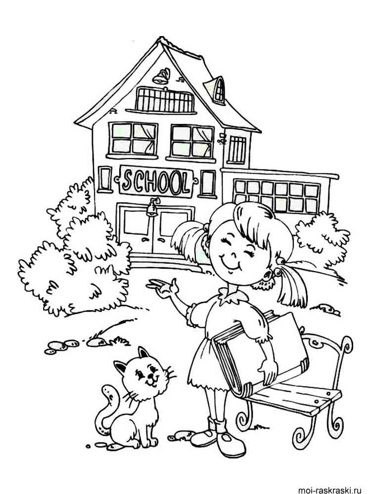 School coloring pages Download and print School coloring