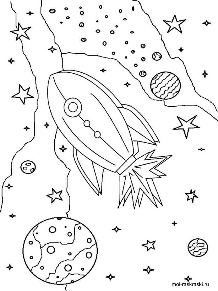 Space Coloring Pages Free Printable Space Coloring Pages