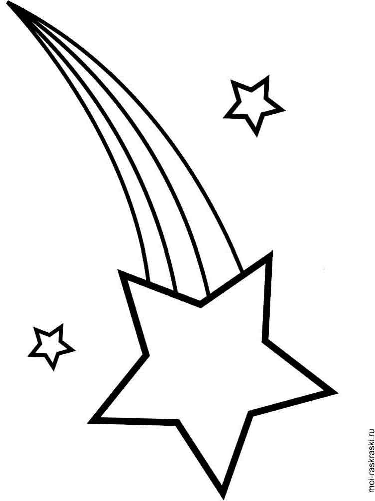 Free printable Star coloring pages.