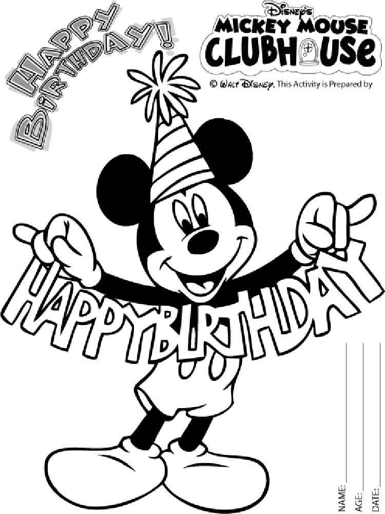 Mickey Mouse Clubhouse Coloring Pages For Kids. Free Printable Mickey Mouse  Clubhouse Coloring Pages.