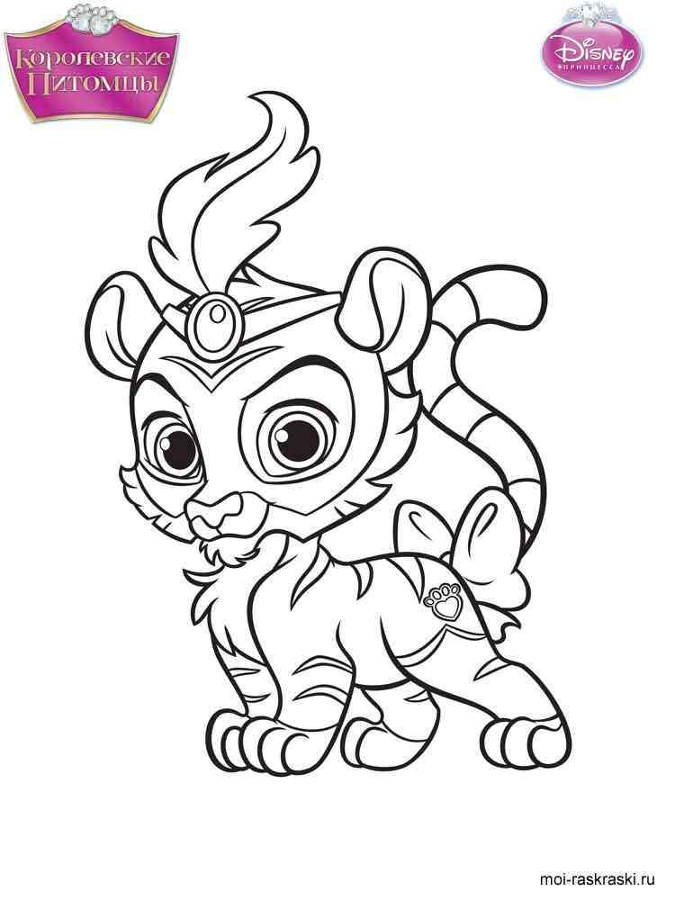 Royal Pets coloring pages. Download and print Royal Pets ...