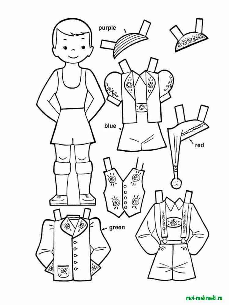 Раскраски одежда для куклы