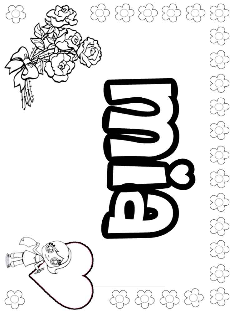 Lyela name coloring pages for adults lyela best free for Names coloring pages