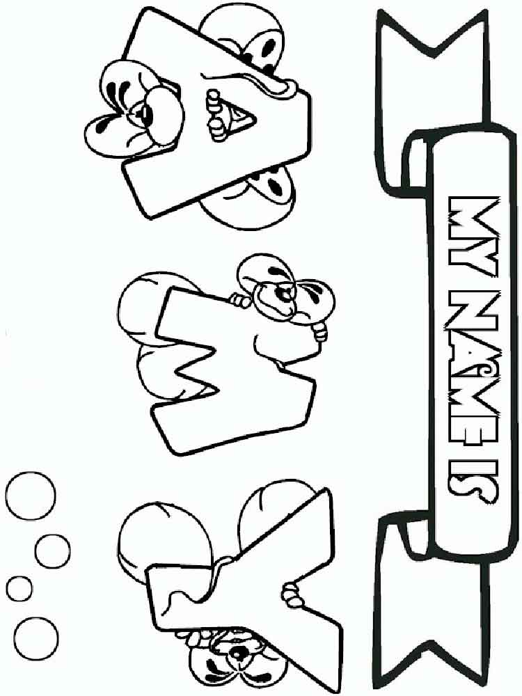 Girls Names coloring pages. Free Printable Girls Names ... My Little Pony Coloring Pages Pinkie Pie