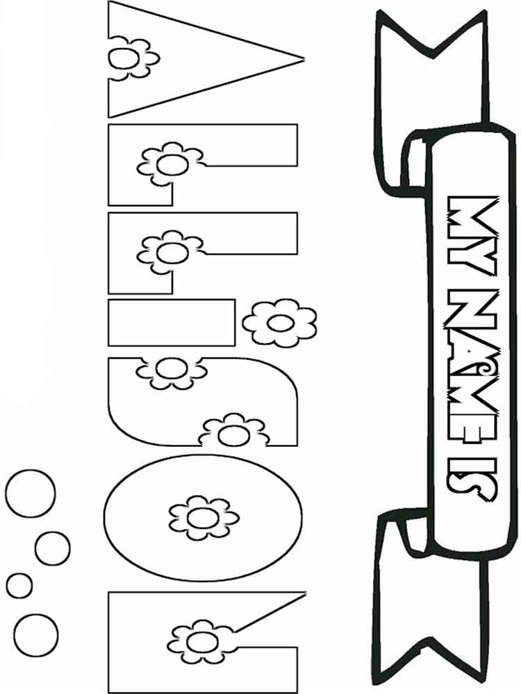 Girls Names coloring pages Free