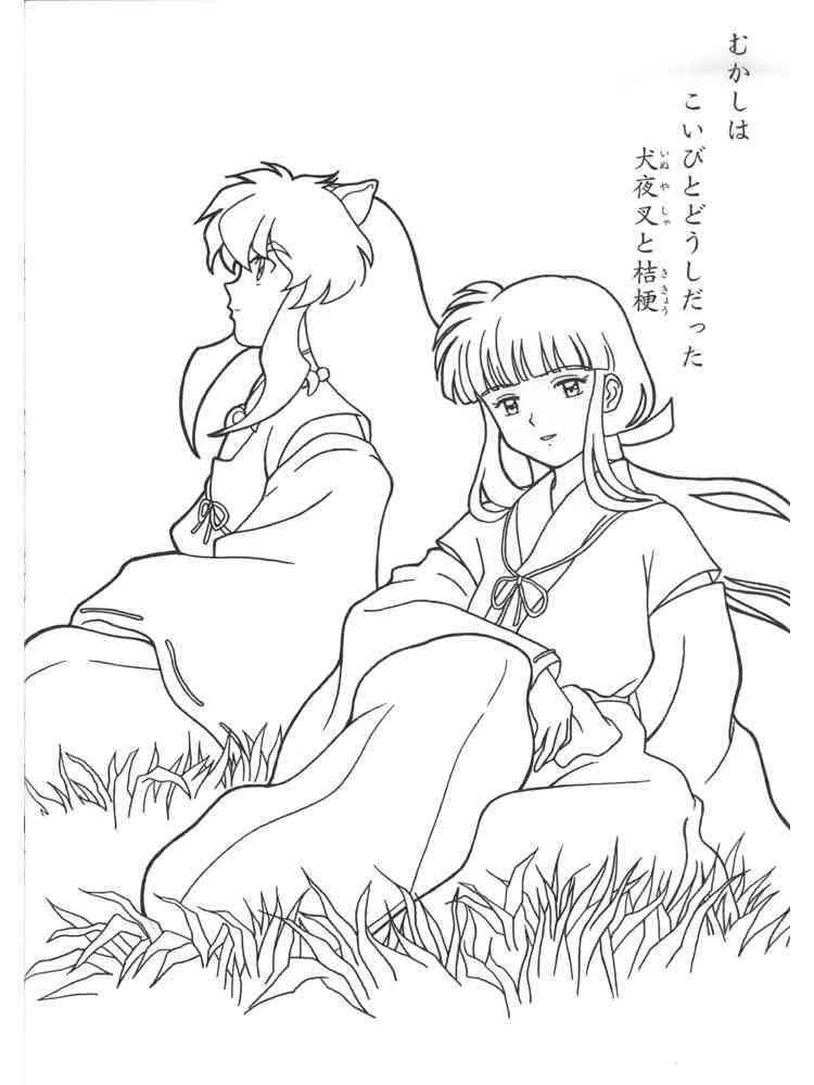 Kikyo coloring pages Free Printable