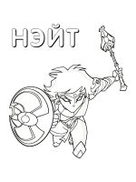 Egyxos-coloring-pages-16
