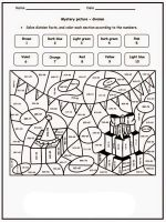 Math-Coloring-pages-18