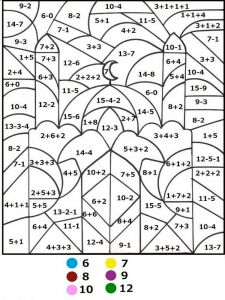 Math-Coloring-pages-8