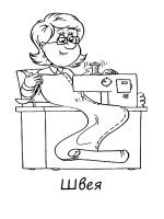 Professions-coloring-pages-26