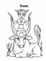 Zodiac-coloring-pages-13