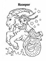 Zodiac-coloring-pages-14