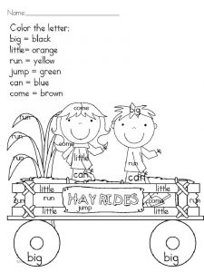 educational-hidden-sight-words-coloring-pages-2