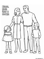 family-coloring-pages-12