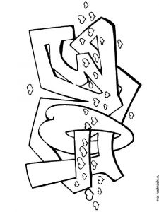 graffiti-coloring-pages-3