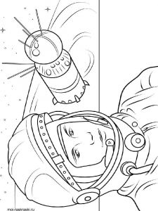 space-coloring-pages-20