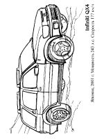 Infinity-coloring-pages-4
